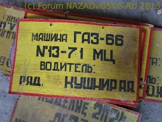 http://s4.uploads.ru/t/yke7F.jpg