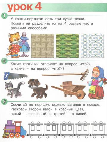 http://s4.uploads.ru/t/ywa87.jpg