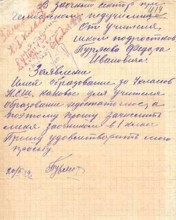 http://s4.uploads.ru/t/z0ELc.jpg