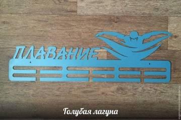 http://s4.uploads.ru/t/z0lsh.jpg
