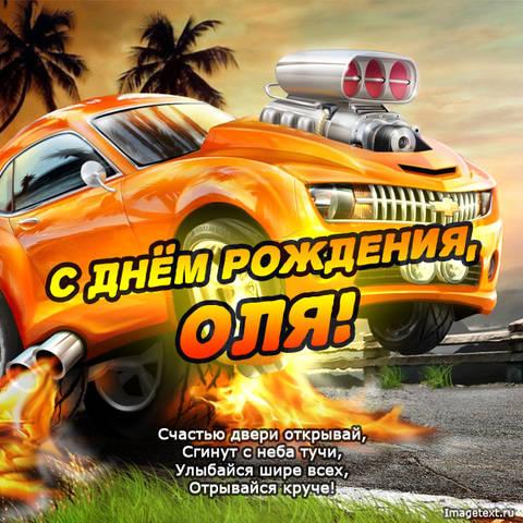 http://s4.uploads.ru/t/z493f.jpg