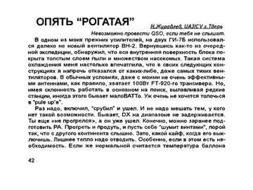 http://s4.uploads.ru/t/z5QXj.jpg