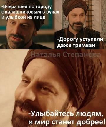 http://s4.uploads.ru/t/z9Wmc.jpg