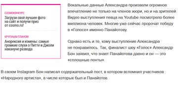 http://s4.uploads.ru/t/zBebu.png