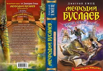 http://s4.uploads.ru/t/zIHCe.jpg