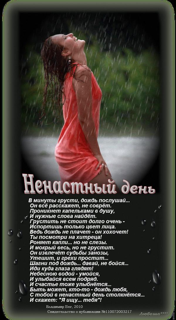 http://s4.uploads.ru/t/zMhYD.png