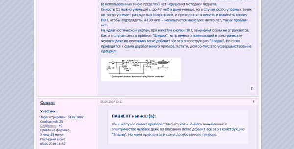 http://s4.uploads.ru/t/zNVKw.png