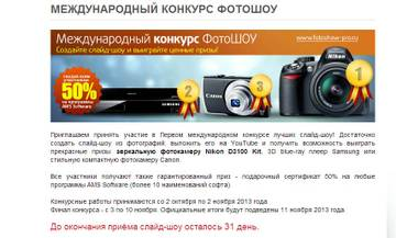 http://s4.uploads.ru/t/zOLgB.jpg