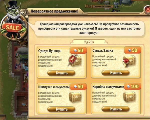 http://s4.uploads.ru/t/zPZgA.jpg