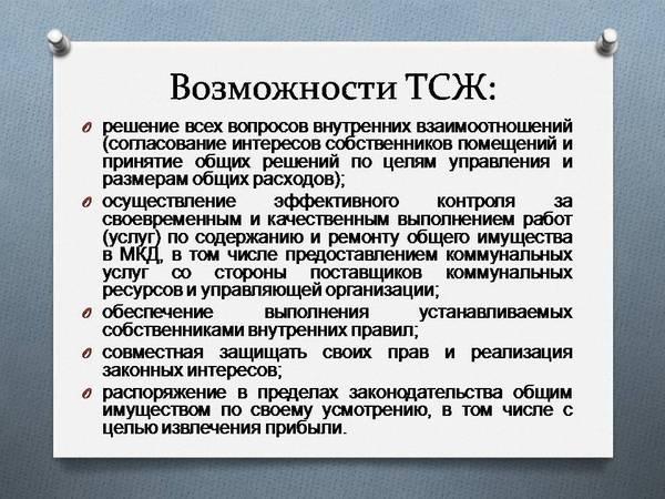 http://s4.uploads.ru/t/zPmuY.jpg