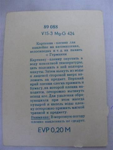 http://s4.uploads.ru/t/zUi0j.jpg