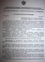 http://s4.uploads.ru/t/zVovW.jpg