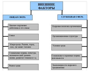 http://s4.uploads.ru/t/zaJcU.jpg