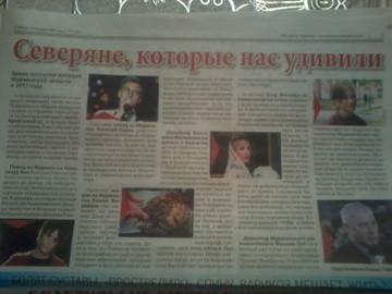 http://s4.uploads.ru/t/zbV2l.jpg