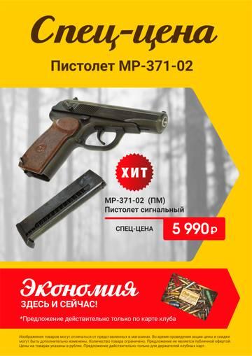 http://s4.uploads.ru/t/zjewP.jpg