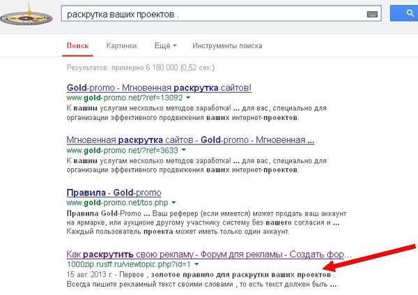 http://s4.uploads.ru/t/zmKsq.jpg