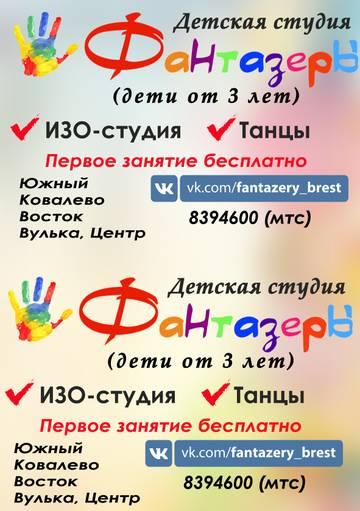 http://s4.uploads.ru/t/znk5M.jpg