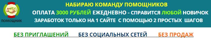 http://s4.uploads.ru/tLS8f.png