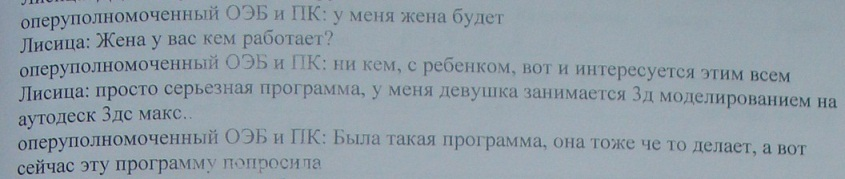 http://s4.uploads.ru/tRjeP.jpg