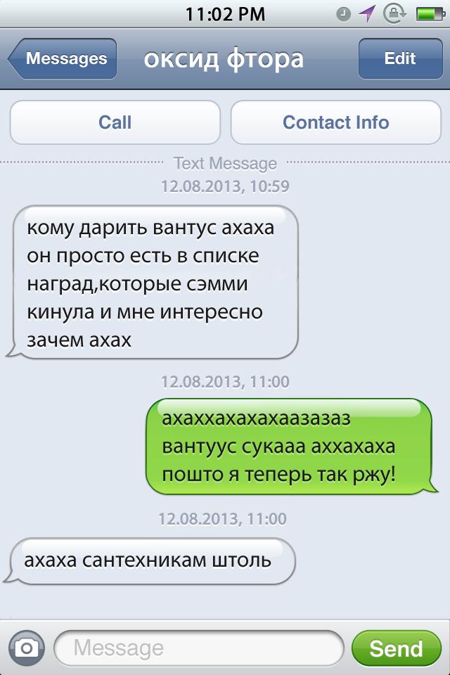 http://s4.uploads.ru/twFiG.jpg