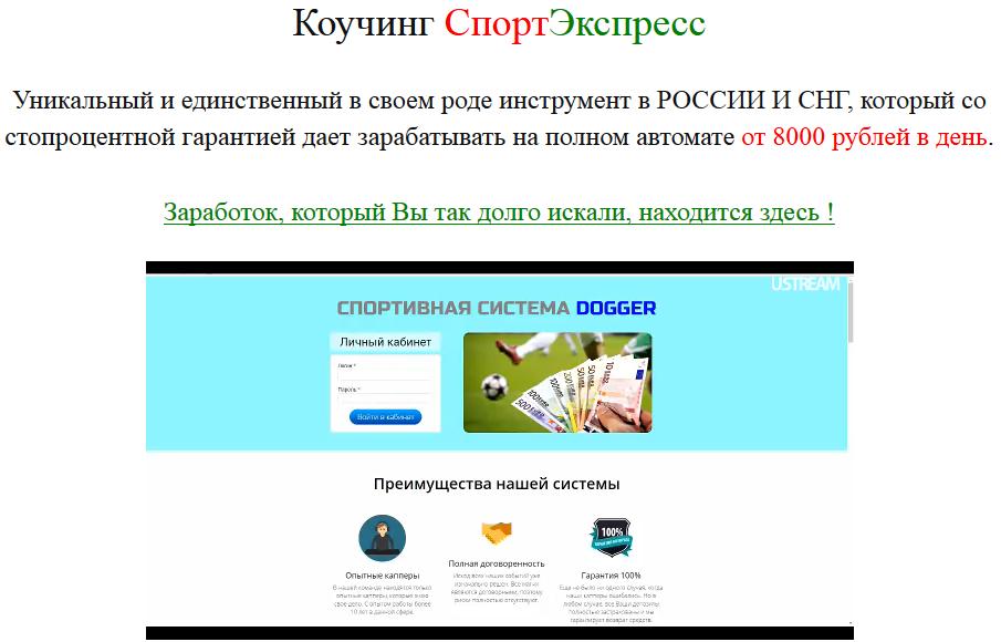 http://s4.uploads.ru/tyG5W.png