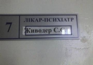 http://s4.uploads.ru/u205k.jpg