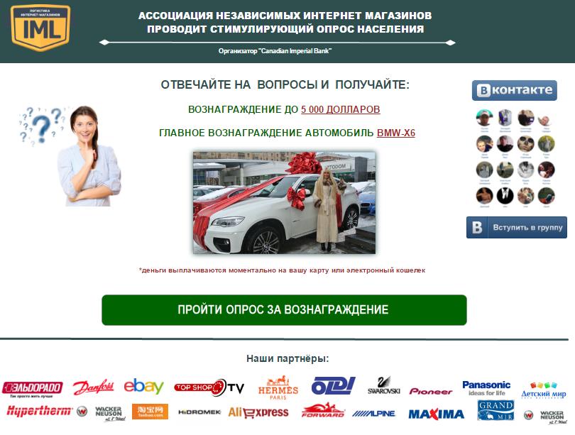 http://s4.uploads.ru/u2wWQ.png