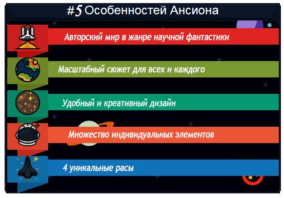 http://s4.uploads.ru/u8db9.png