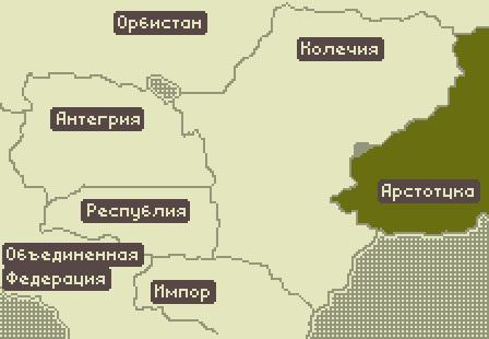 http://s4.uploads.ru/uAId7.jpg