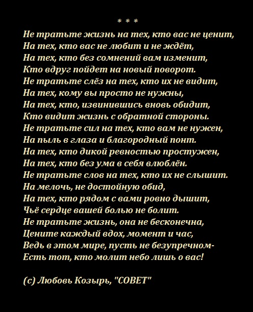 http://s4.uploads.ru/uAldO.jpg