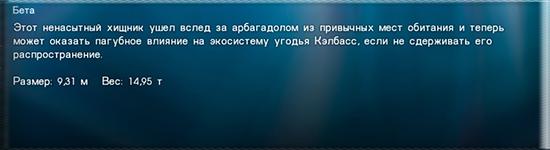 http://s4.uploads.ru/uD2ml.jpg