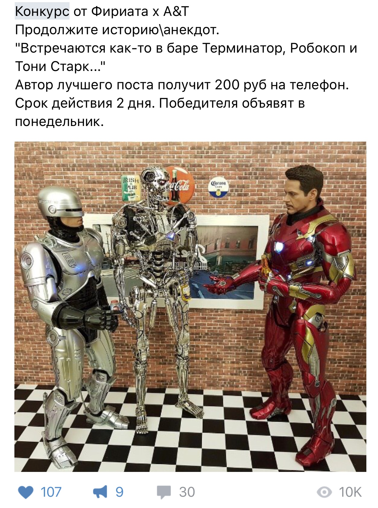 http://s4.uploads.ru/uWkYp.jpg