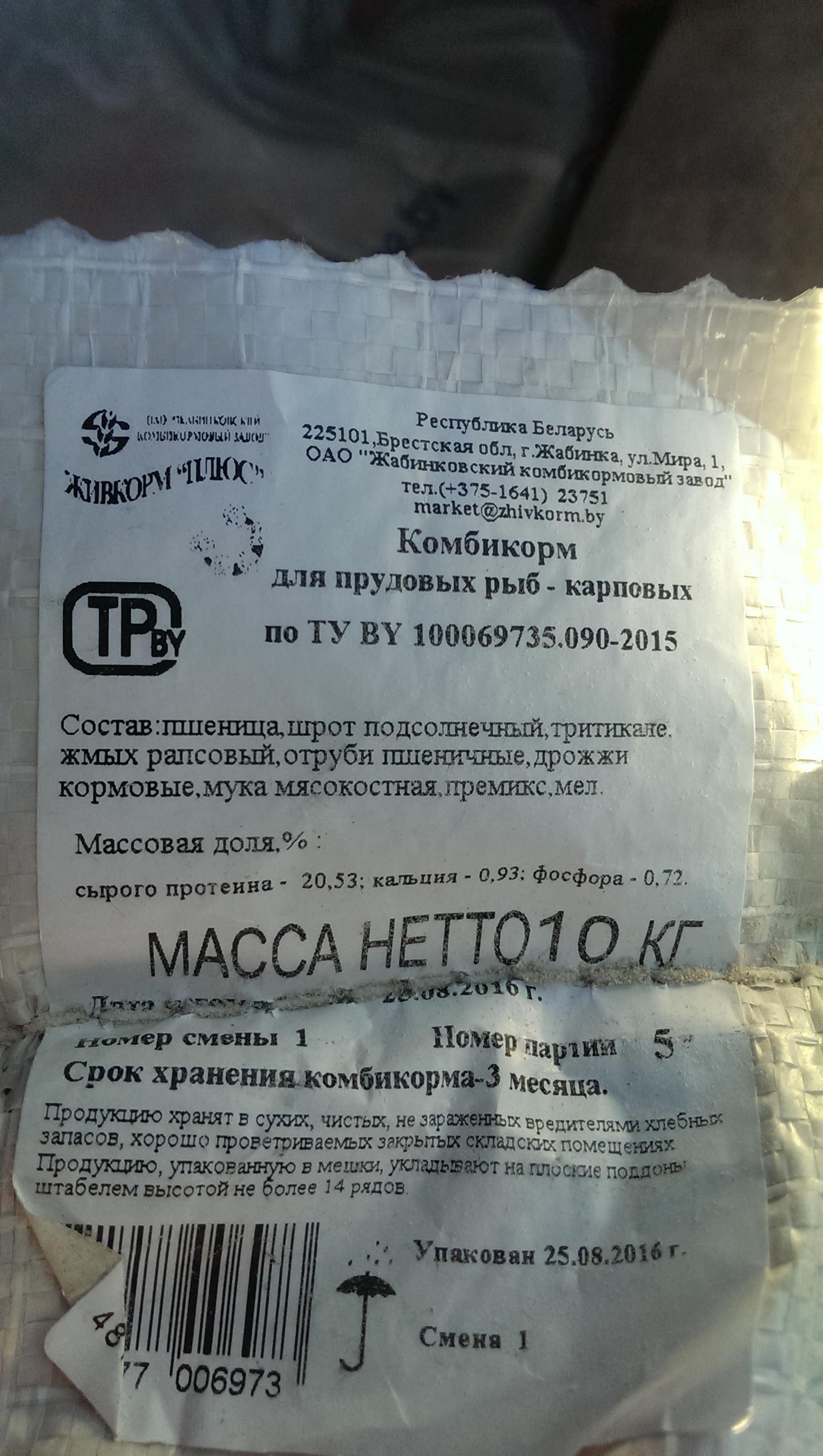 http://s4.uploads.ru/ultHh.jpg