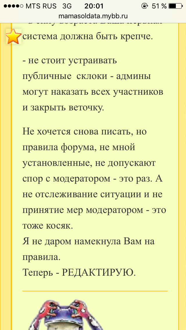 http://s4.uploads.ru/uyl0S.png