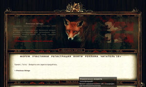 http://s4.uploads.ru/v0wrp.jpg