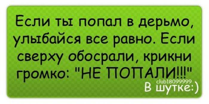 http://s4.uploads.ru/v9Pj8.jpg