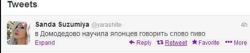 http://s4.uploads.ru/vP073.jpg