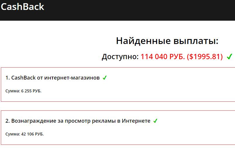 http://s4.uploads.ru/vf4hM.png