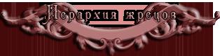 http://s4.uploads.ru/vmfe7.png