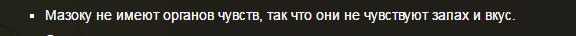 http://s4.uploads.ru/vqfYO.jpg