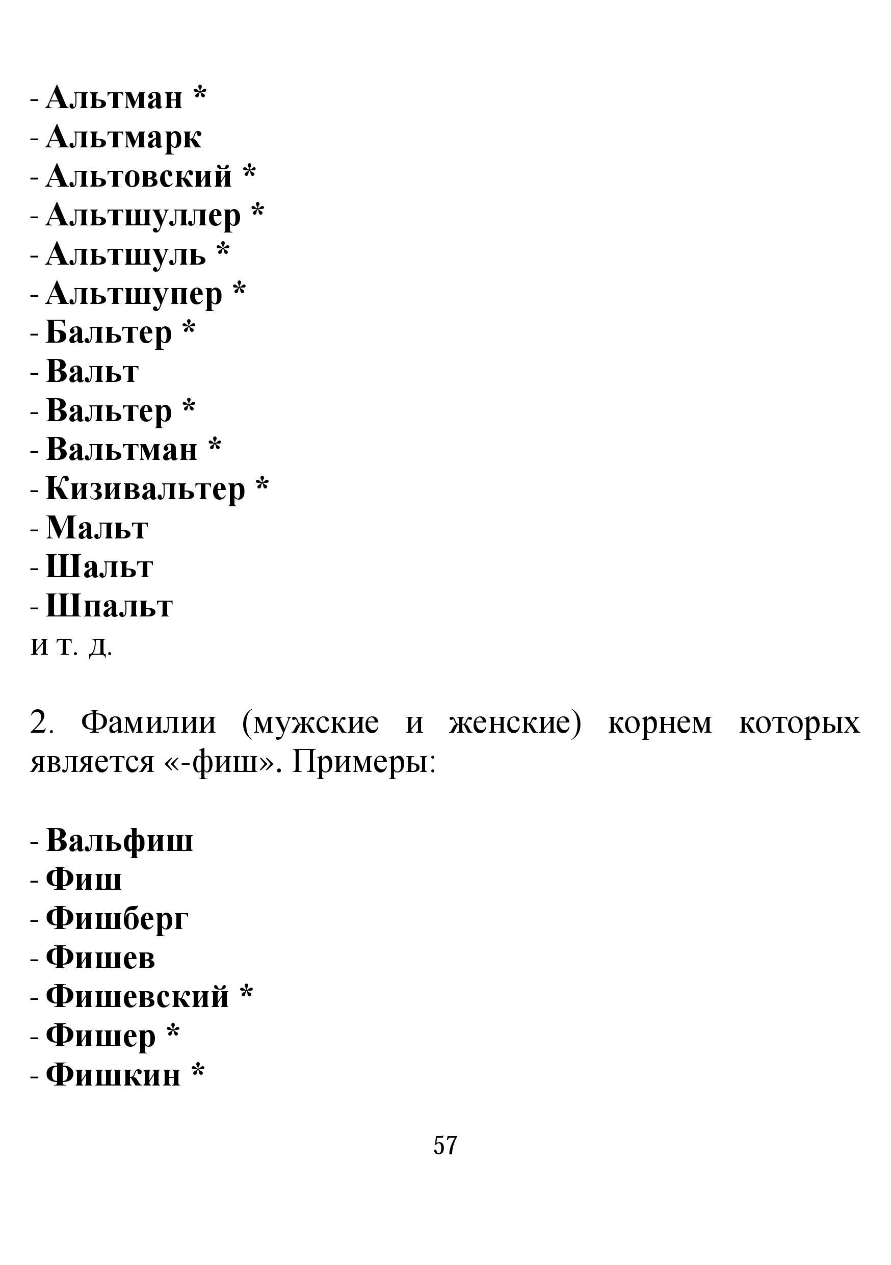 http://s4.uploads.ru/vs04Z.jpg