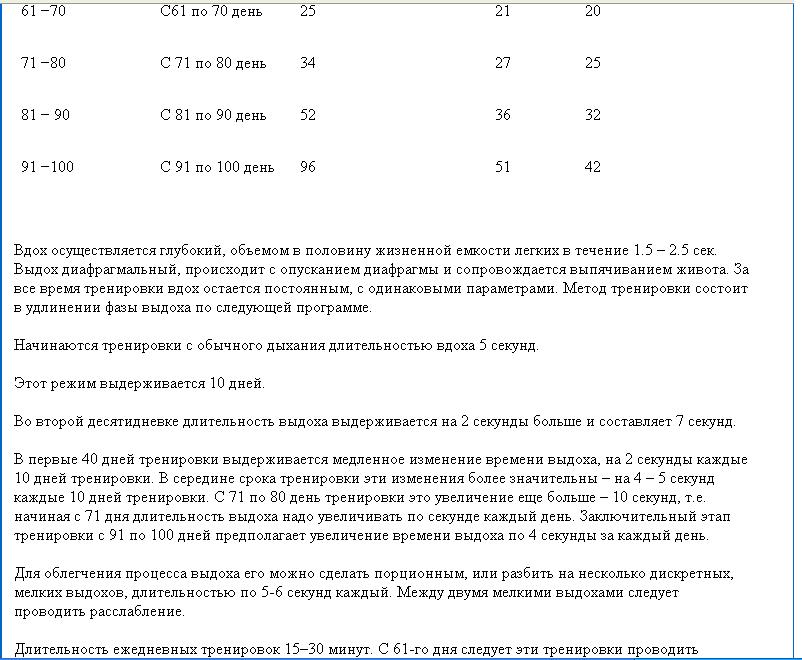 http://s4.uploads.ru/vzu9j.png