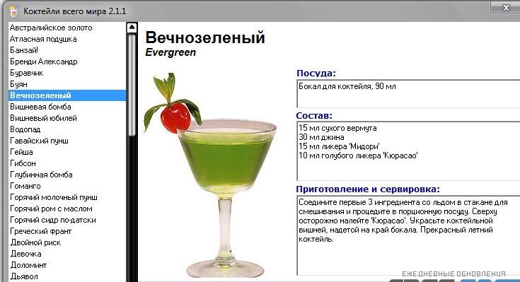 http://s4.uploads.ru/w4KLU.png