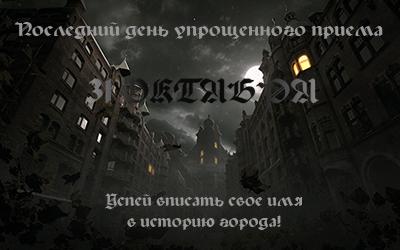 http://s4.uploads.ru/w8KzW.png