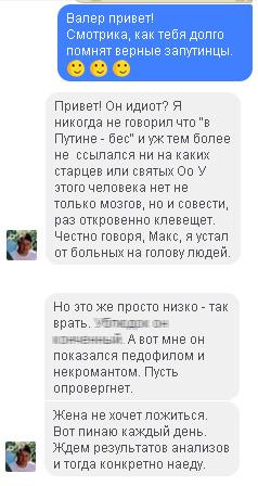 http://s4.uploads.ru/waCID.jpg