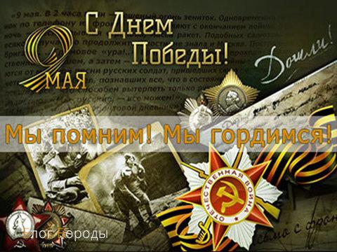 http://s4.uploads.ru/weKzW.jpg