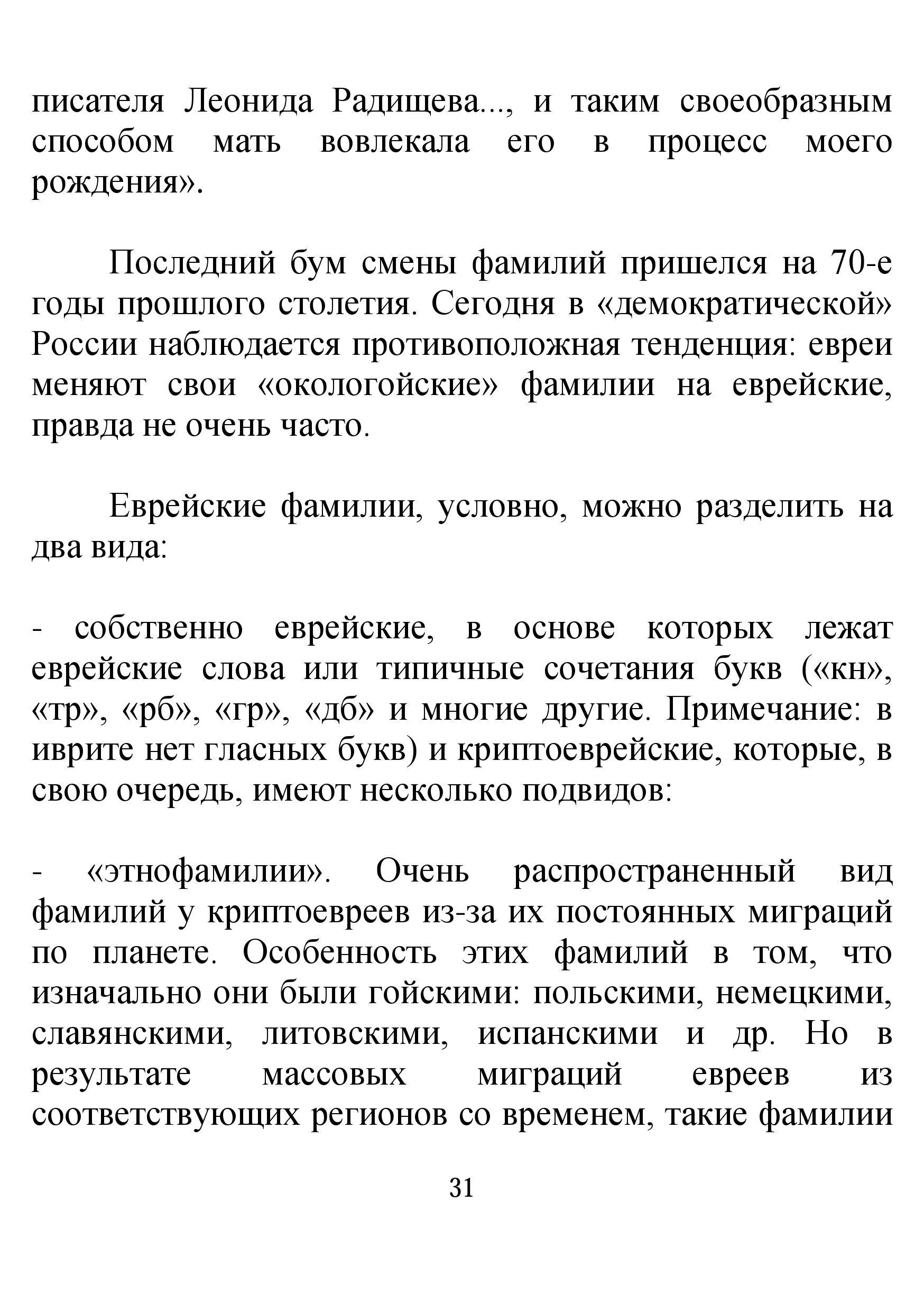 http://s4.uploads.ru/wfx97.jpg