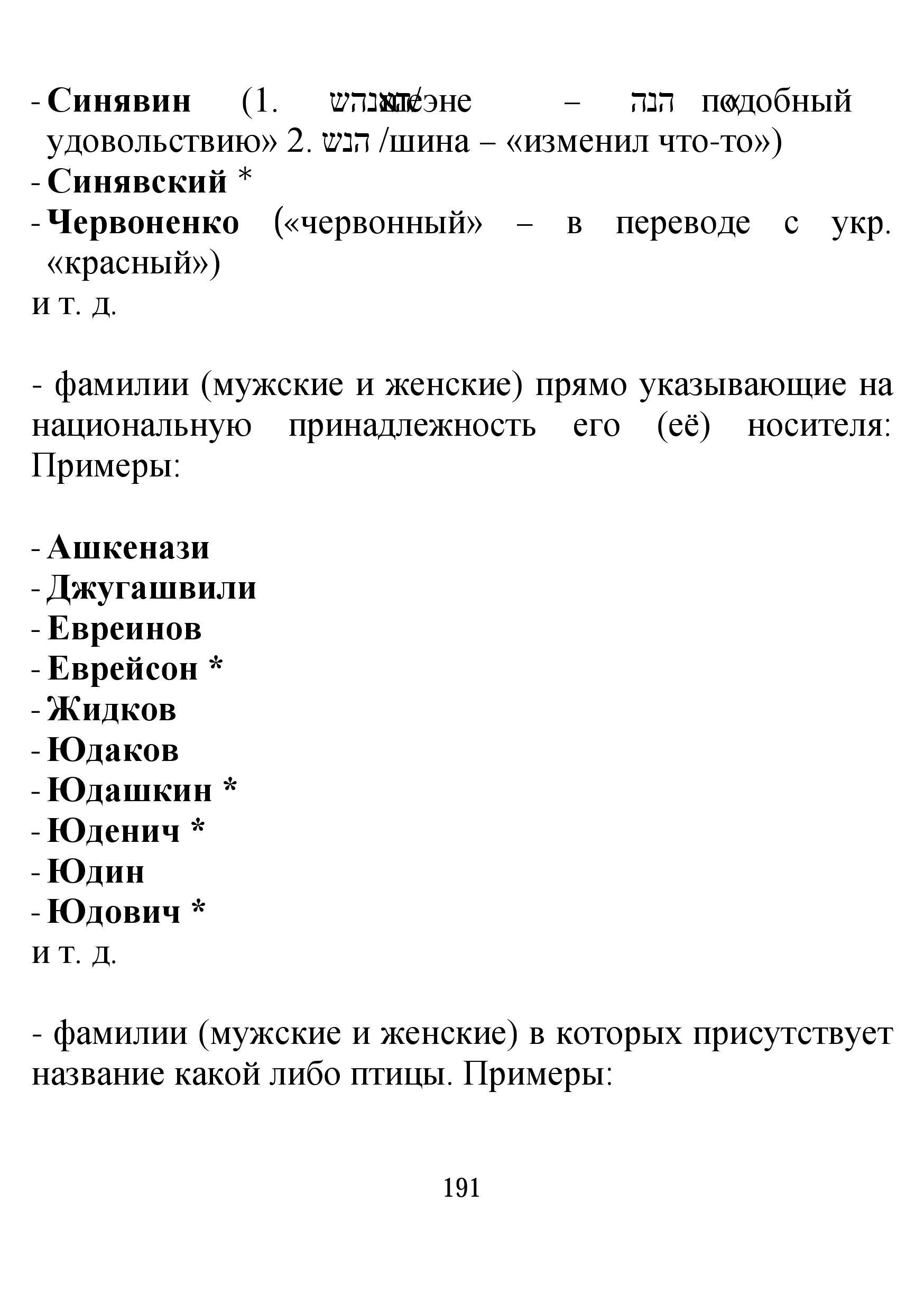 http://s4.uploads.ru/wqtrf.jpg