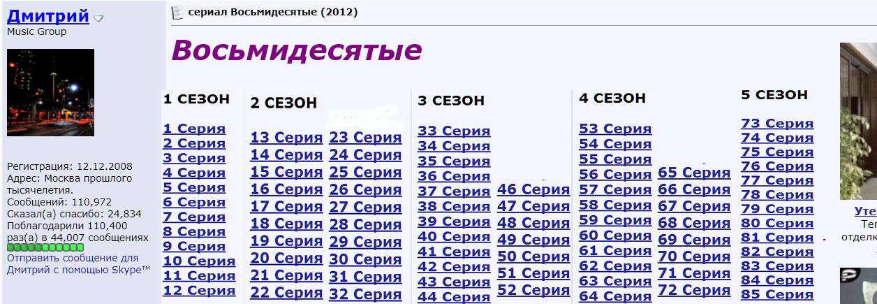 http://s4.uploads.ru/xAdOQ.jpg