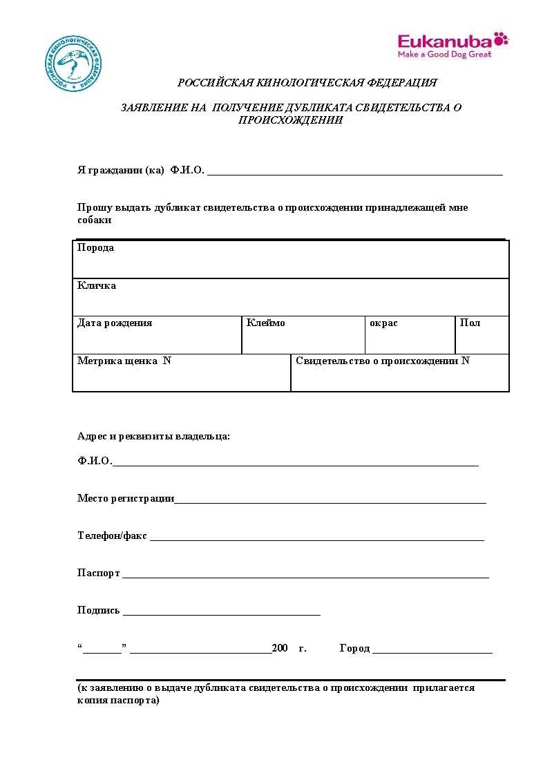 http://s4.uploads.ru/xHlSj.jpg